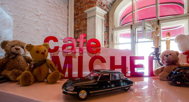Coffee house Cafe Michel